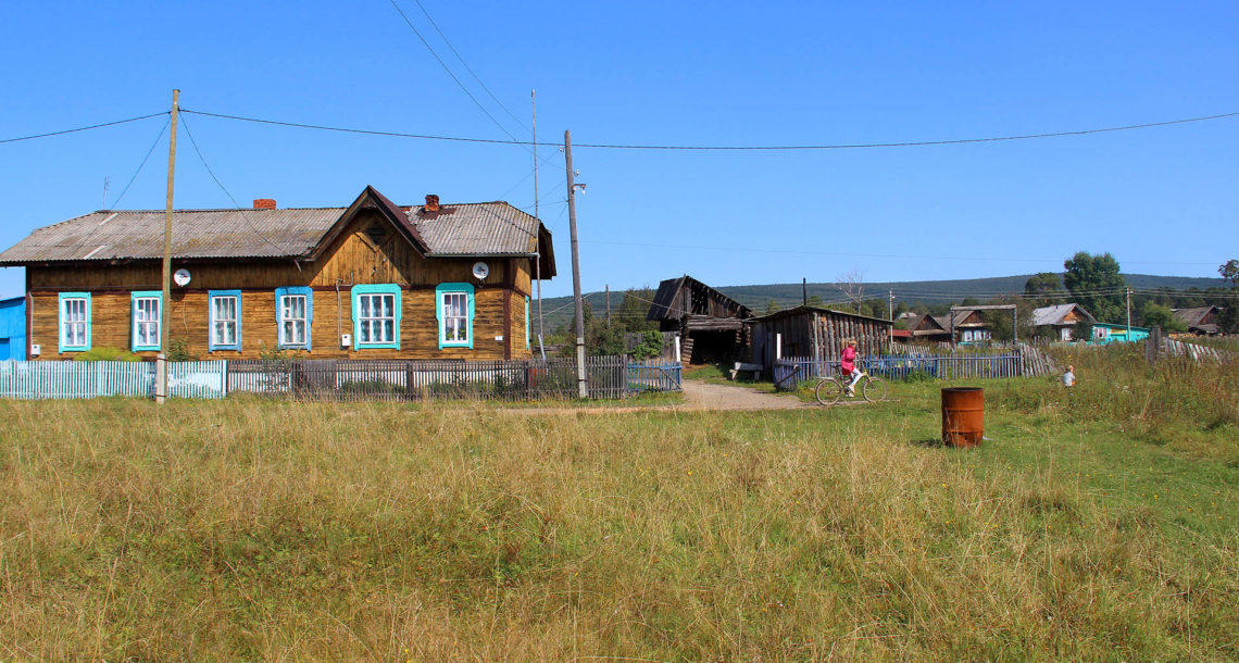Поселок Арасланово Нязепетровского района