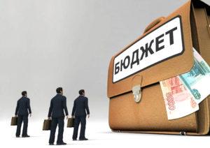 В Нязепетровском районе прозрачный бюджет