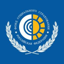 Жители Южного Урала смогут госзакупки