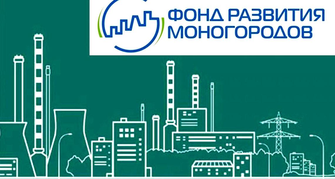Предпринимателям Нязепетровского района предлагают дешевый кредит