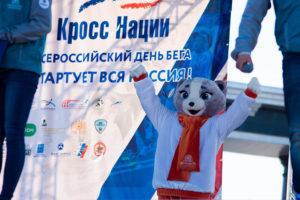 «Кросс Наций» на Южном Урале