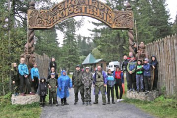 Юные туристы из Нязепетровска
