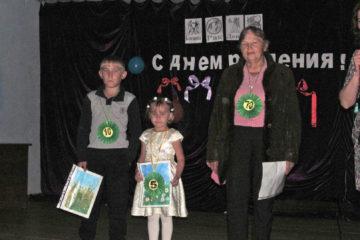 Праздник в Нязепетровском районе