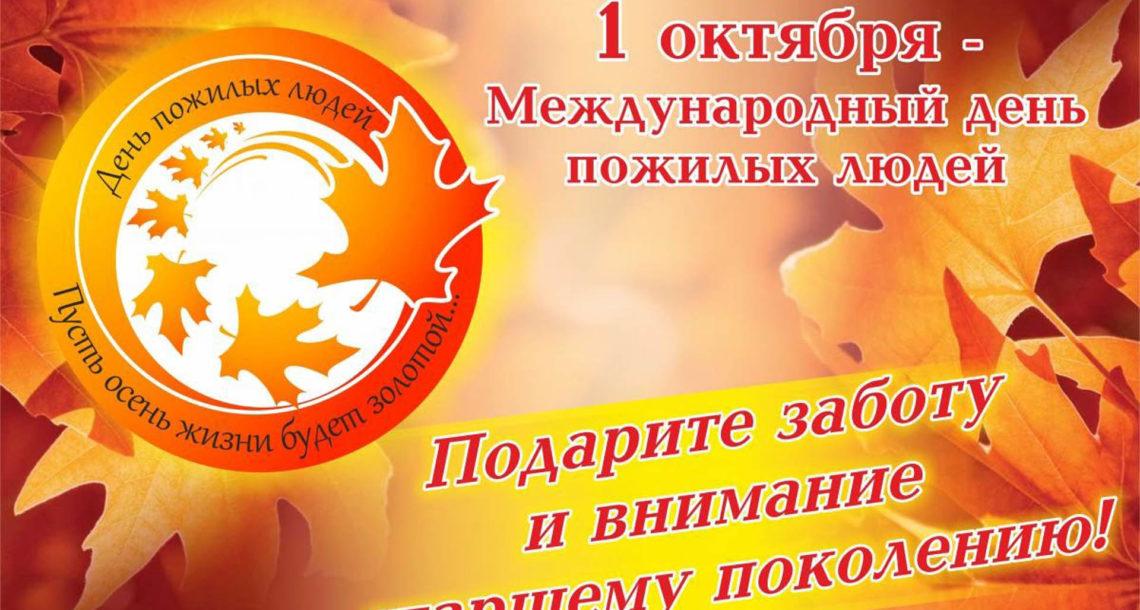 В Нязепетровске пройдет праздник русской частушки