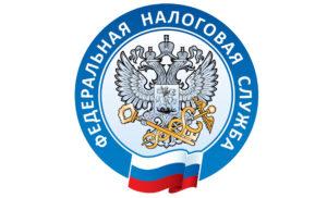 налог Альт: Жители Нязепетровска могут вернуть налоги