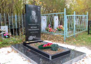 Памятник И.Н. Колину в Нязепетровске