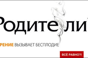 Жителям Нязепетровска предлагают нарисовать социальные проблемы