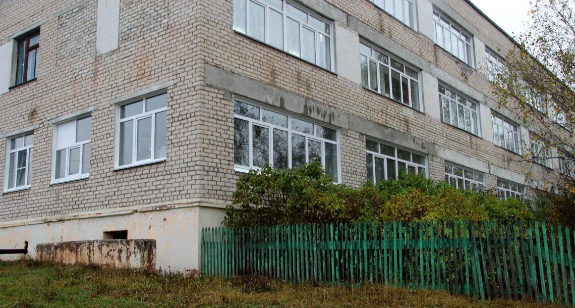 СОШ №27 г. Нязепетровска
