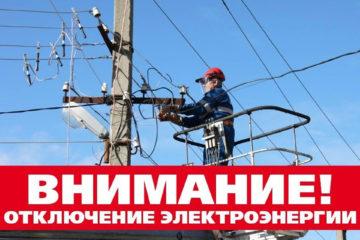 Д. Нестерово Нязепетровского района