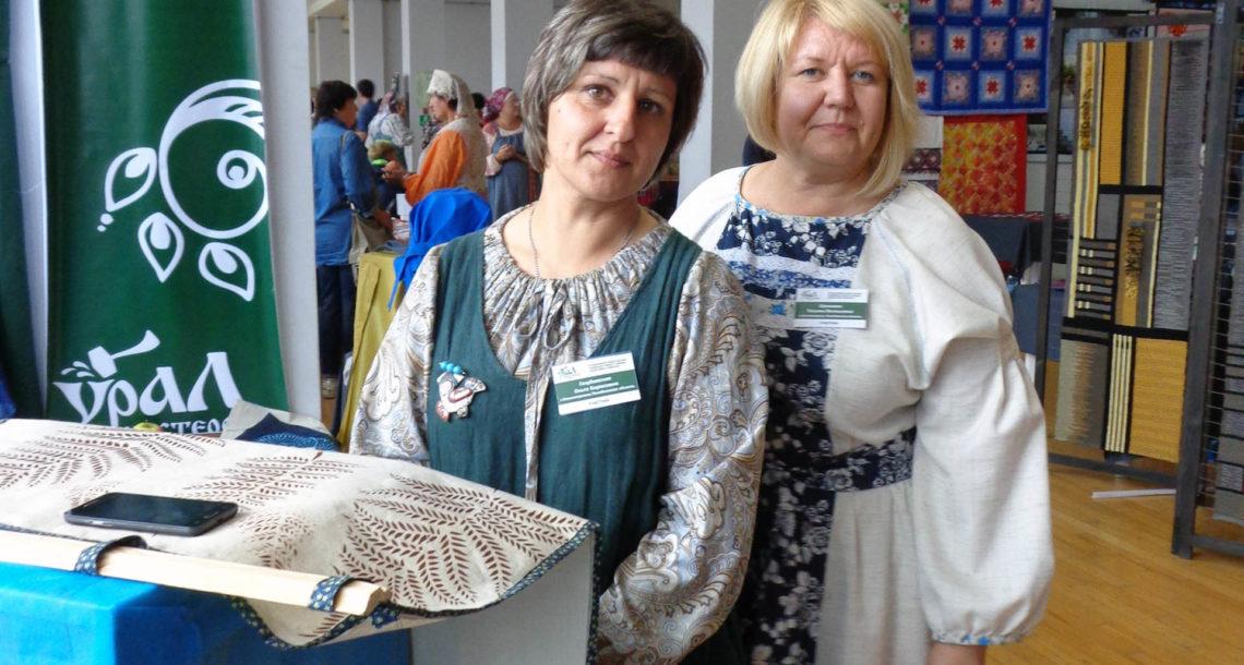 О. Б. Голубовская и Т. В. Шукшина из Нязепетровска