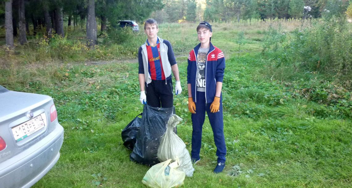 Акция «Чистый город» в Нязепетровске