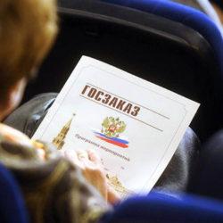 Предпринимателей Нязепетровского района приглашают на конференцию