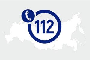 Нязепетровском районе заработает Система-112