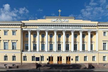 Жители Южного Урала получили доступ к Президентской библиотеке