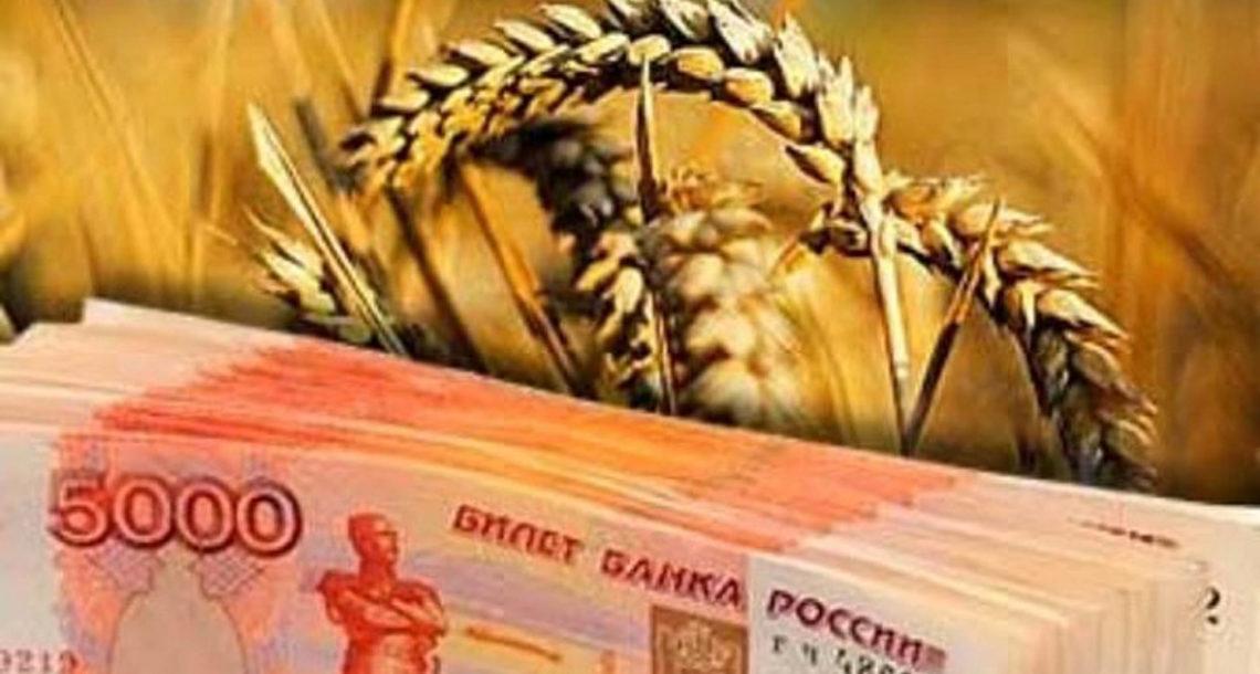 Аграрии Южного Урала получат господдержку