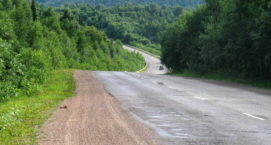 Дороги Южного Урала