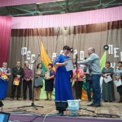 Фестиваль в Ситцева