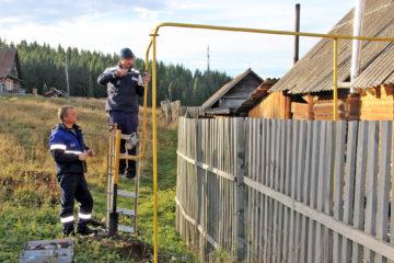 Нязепетровск активно газифицируется