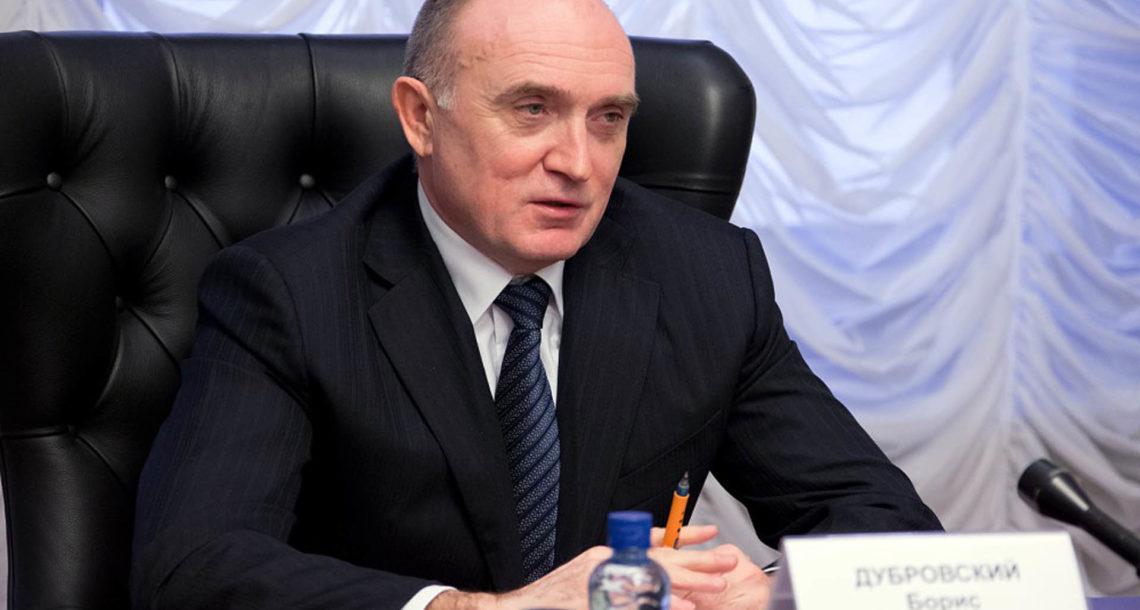 Б.А. Дубровский