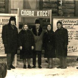 М.С. Каргапольцева из Нязепетровского района