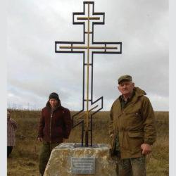 Памятный крест в с. Калиновка Нязепетровского района