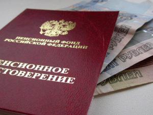 В Челябинской области сохранят льготы