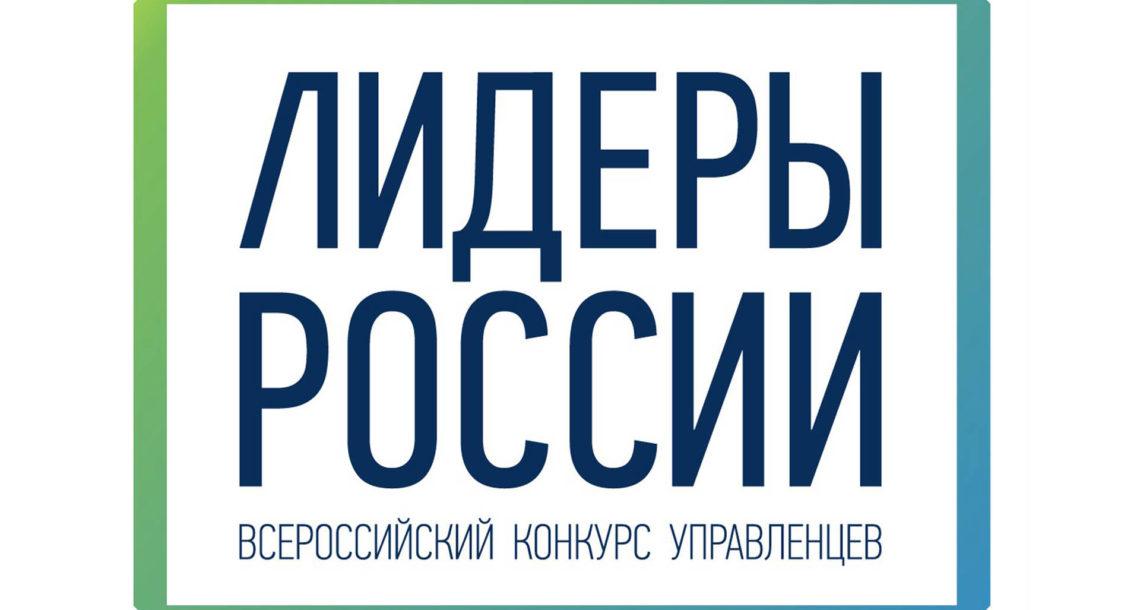 Руководителей из Нязепетровска ждут на конкурсе