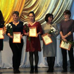 Лучшие педагоги Нязепетровского района