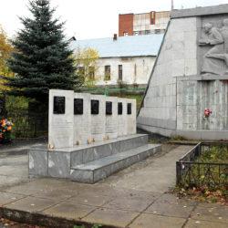 Мемориал в Нязепетровске