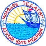 Конкурс для педагогов в Нязепетровском районе