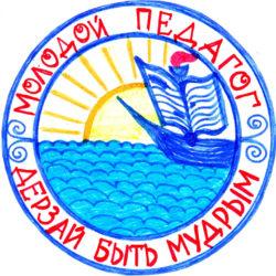 Конкурс «Молодой педагог» в РДК г. Нязепетровска