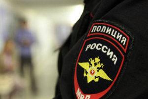 Полиция в Нязепетровске