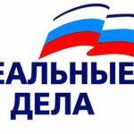 В Челябинской области пройдут общественные слушания