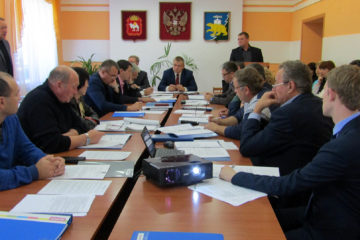 Собрание депутатов Нязепетровского района