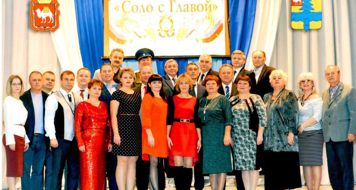 Фестиваль «Соло с Главой» в Нязепетровске