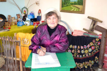 Р. З. Сунгатова из Нязепетровского района