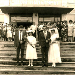 Комсомольская свадьба в Нязепетровском районе