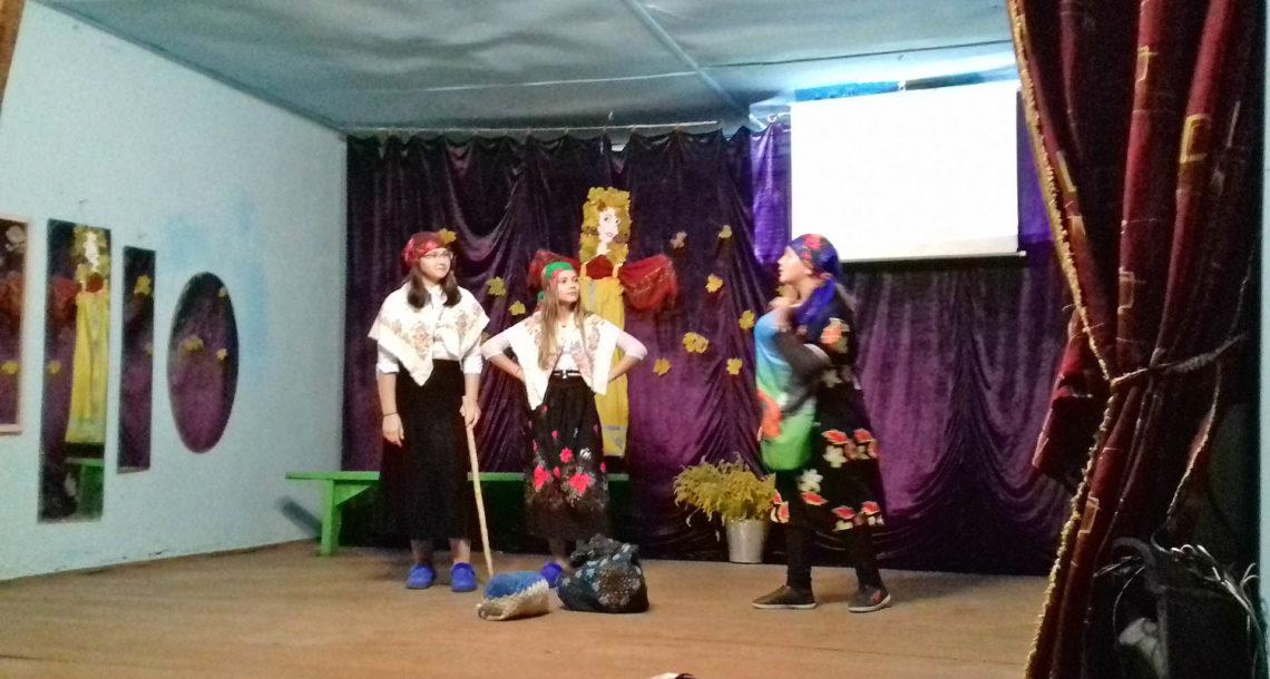 Праздник в Ташкинова