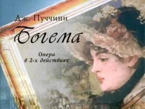 Большой театр в Челябинской области