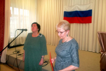 Общественные организации Нязепетровского района