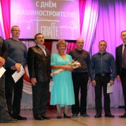 Работники ООО «ЛМЗ» г. Нязепетровска