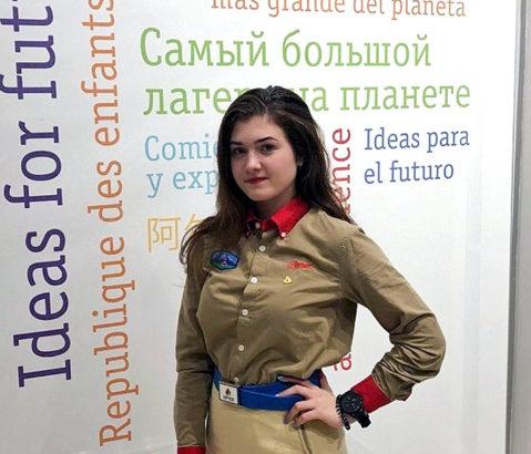 Е. Петухова из Нязепетровска