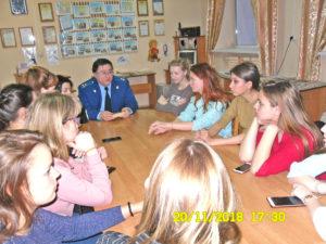День правовой помощи детям в Нязепетровске