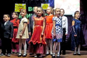 Детский хор из Нязепетровского района