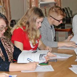 Этнографический диктант в Нязепетровске