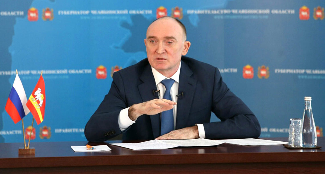 Губернатор Б.А. Дубровский