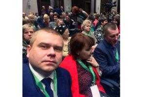 Делегация из Нязепетровска на форуме
