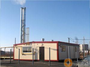 Газовое отопление в Челябинской области