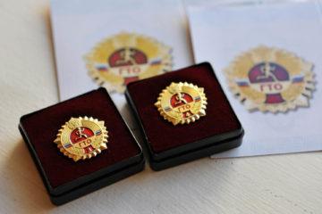Золотой значок ГТО для жителей Южного Урала