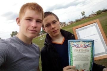К. Бычков и А. Сидоров из Нязепетровска